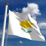 Cipru steag